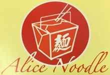 Alice Noodles