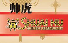 Shuai Hu Chinese Restaurant