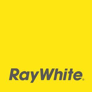 Ray White Rural (Atherton)